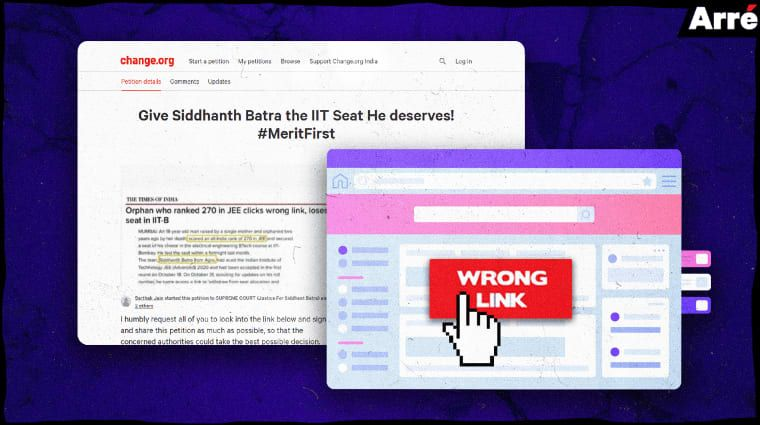 Dear IIT, Losing Admission for Clicking the Wrong Link is a Severe Punishment